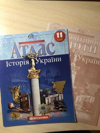 Атлас и контурна карта Історія України