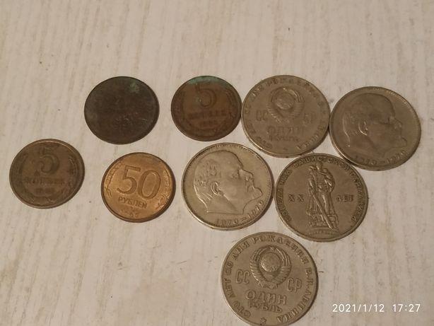 Старі монети рублі