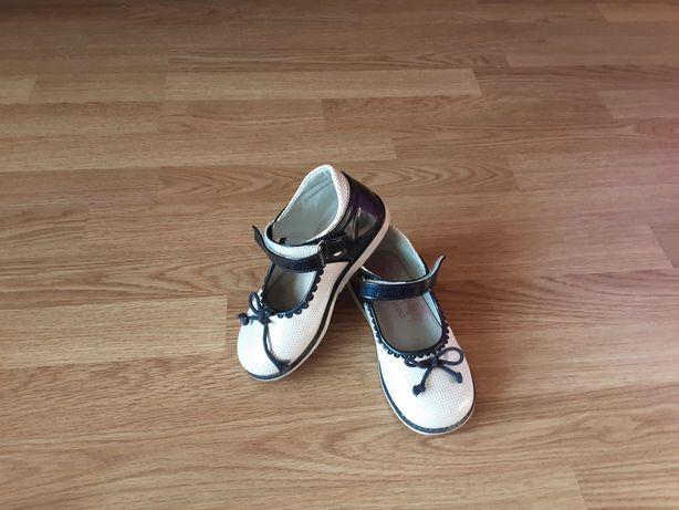 Туфлі мешти Шалунішка