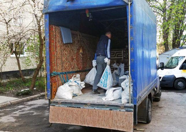 Вывоз мусора Спуск с этажа Быстро и недорого Грузоперевозки