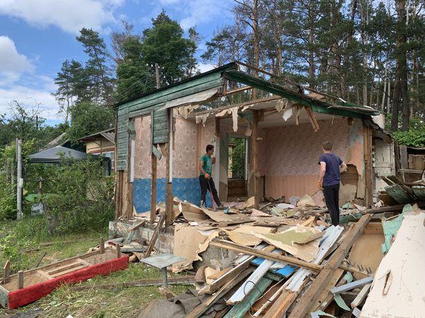 Разборка зданий! Демонтаж зданий!