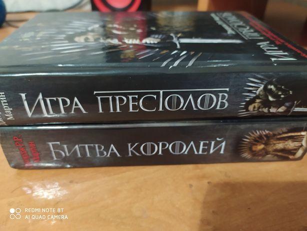 """Книги из серии """"Песнь льда и пламени"""""""