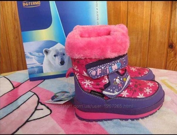 Термо ботинки B&G