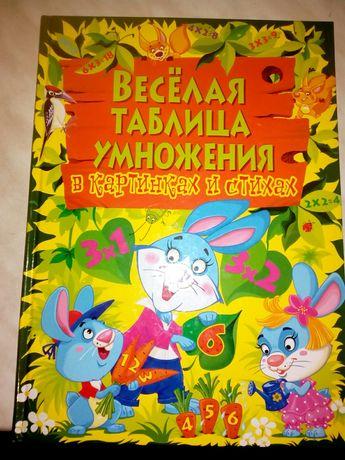 Детские книги,разные