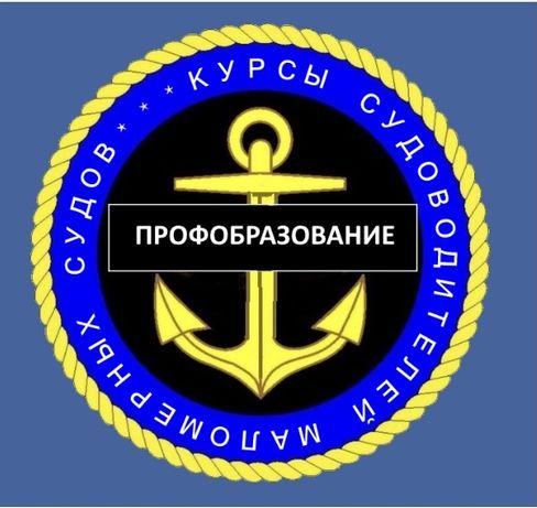 Курсы судоводителя права на лодку