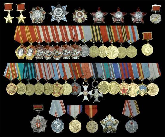 Оценка , покупка   антиквариата. Советские медали, ордена, документы.