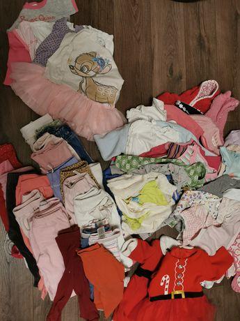 Ubranka od roz. 62-86 REZERWACJA