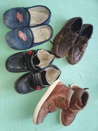 Обувь на мальчика. 16см, 17см, 18см стелька
