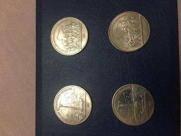 Монеты СССР Рубль юбилейный Бородинская битва