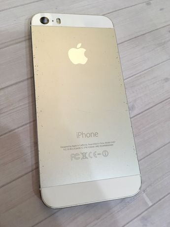 Iphone 5s bialy