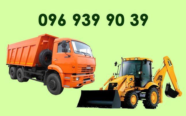 Вывоз мусора, хлама, камней с погрузкой. Услуги экскаватора и КАМАЗа