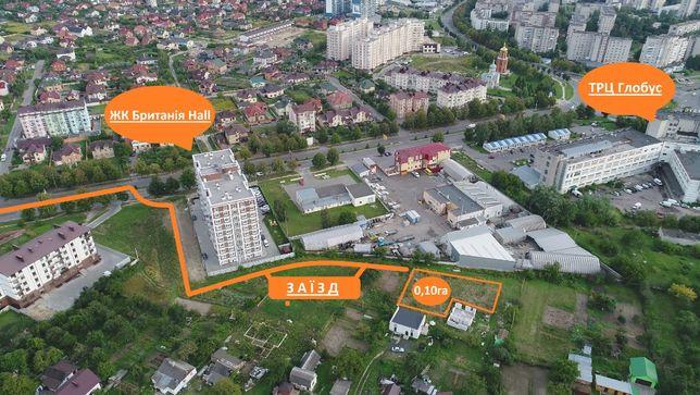 """Земельна ділянка під житлове будівництво, вул.ЄРШОВА - ТРЦ """"Глобус»"""