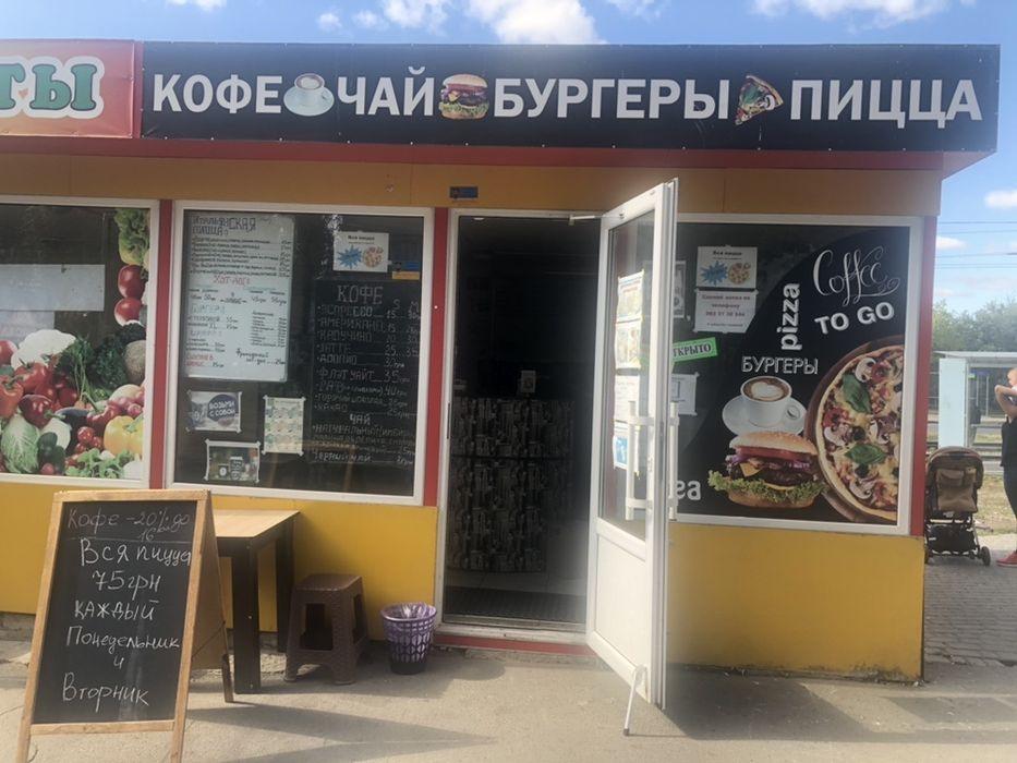 Продам бизнес , готовый бизнес пиццерия , фаст фуд Харьков - изображение 1
