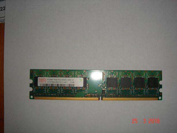 Память ОЗУ DDR2 512MB PC5300