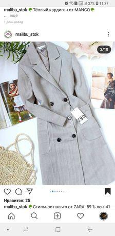 Пальто жіноче натуральна тканина