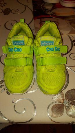 Buty dla dziewczynki roz.30