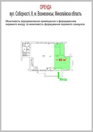 Аренда торговая площадь в г. Вознесенск 60 кв.м.