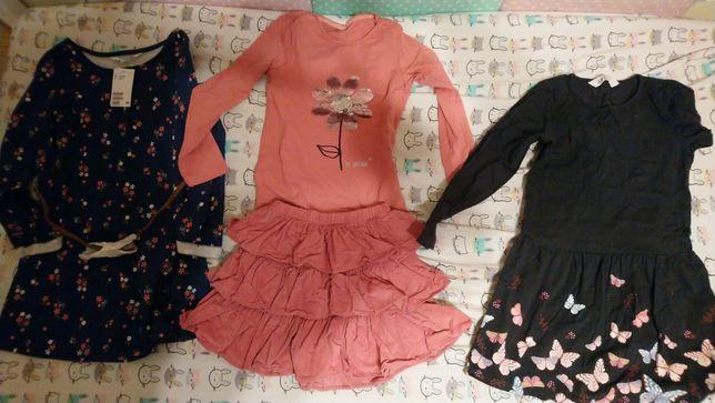 Mega paka paczka ubrań dziewczynka 122/128 modne perełki zestaw