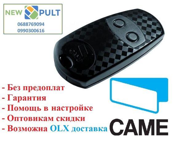 Двухканальный пульт CAME 432EV для ворот автоматика брелок електроніка