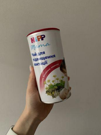 Hipp Чай для повышения лактации