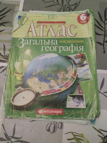 Атлас з географії для 6- го класу