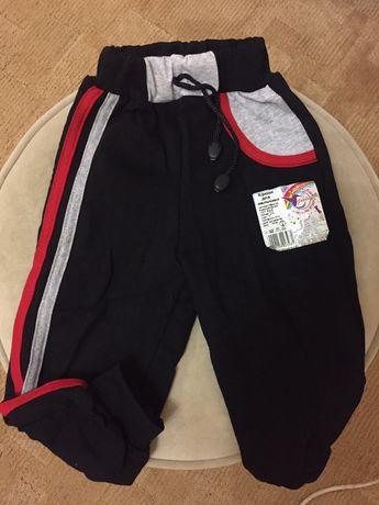 Нові! Спортивні штани на хлопчика 1-2 роки, спортивные штаны
