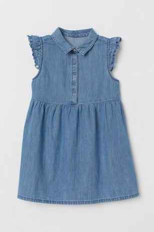 Nowa sukienka jeansowa H&M 128