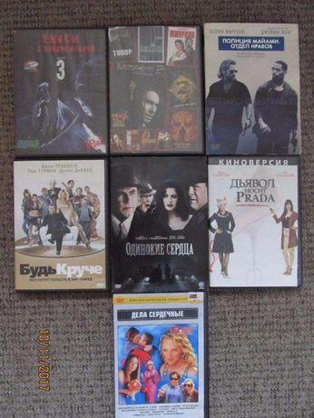 Сборник DVD дисков.Ужасы,боевики,комедии (7 дисков)