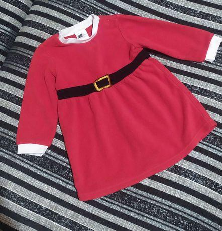 Платье Санты для ребенка