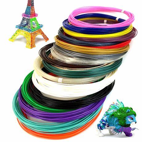 Пластик PLA для 3D ручки 20 цветов по 10 м