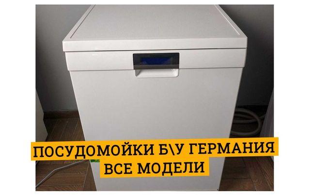 БОЛЬШОЙ Выбор ПОСУДОМОЙКА Bosch AEG Посудомоечная Машина Встройка Бу