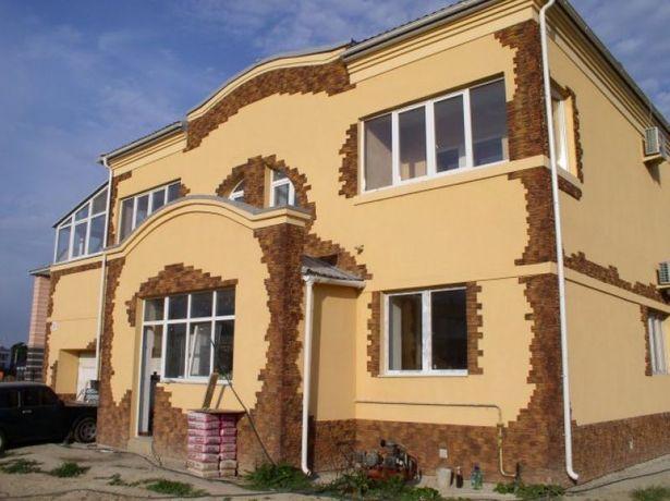 Фасадные работы, утепление пенопластом. Качество-Цена