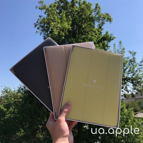 iPad Smart Case (2/3/4/Air/Air 2/9.7 17/18/mini/Pro) чехол кожа /шкіра