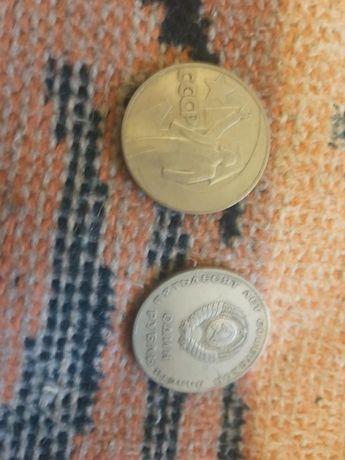 Монета Один Рубль СССР