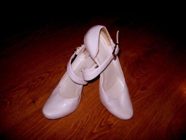 Buty ślubne białe rozmiar 40