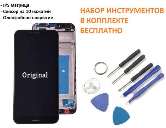 Дисплейный модуль с рамкой Huawei Y6 2018 Prime ATU-L31, ATU-l21 Ориги