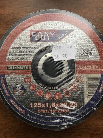 Отрезной диск, камінь відрізний 125