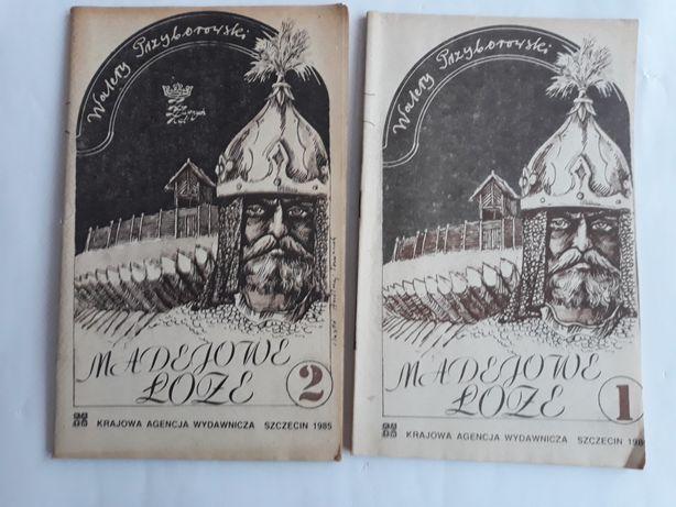 Madejowe łoże; Walery Przyborowski