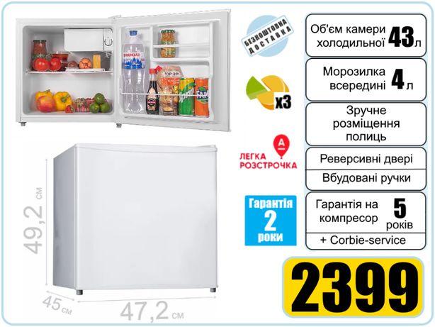 Холодильник 06501 гостиничный мини-бар с полезным объемом 47л за 2399