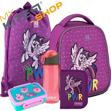 Школьный набор 5в1 Kite My Little Pony Рюкзак Пенал Сумка Для девочки