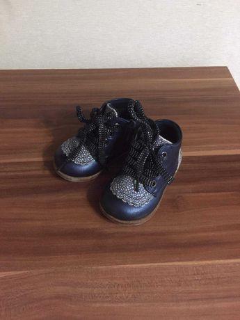 Демисезонные детские ботинки Сказка
