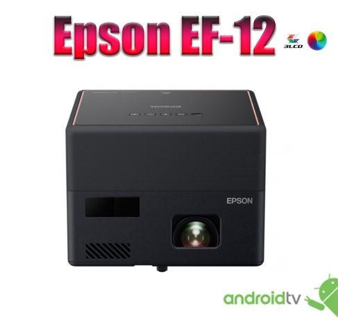 Мобильный лазерный проектор Epson EF-12 (V11HA14040)