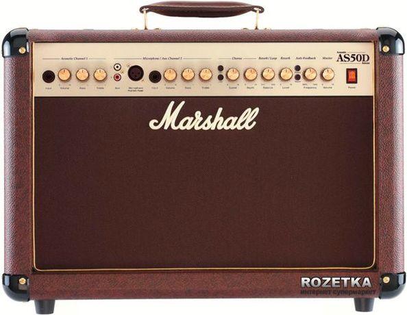 Marshall AS 50 D