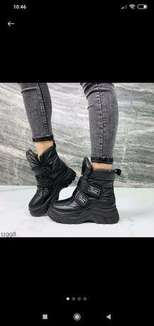 Зимние ботинки дутики на меху