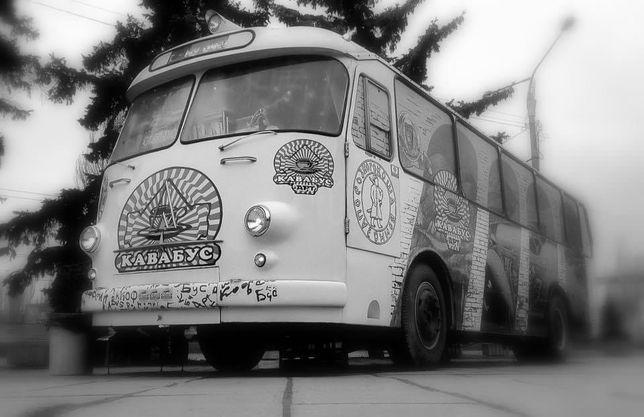 Раритетный автобус ЛАЗ продам или обмен на майнинг ферму, риг , BTC