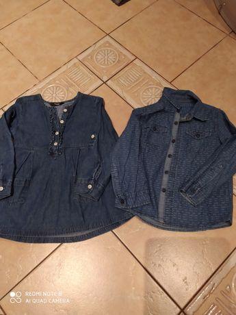 Zestaw dżins -tunika i koszula 104 4/5 lat.