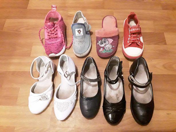 Туфли мокасины кеды для девочки