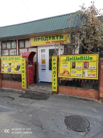Продам продовольственный магазин с участком