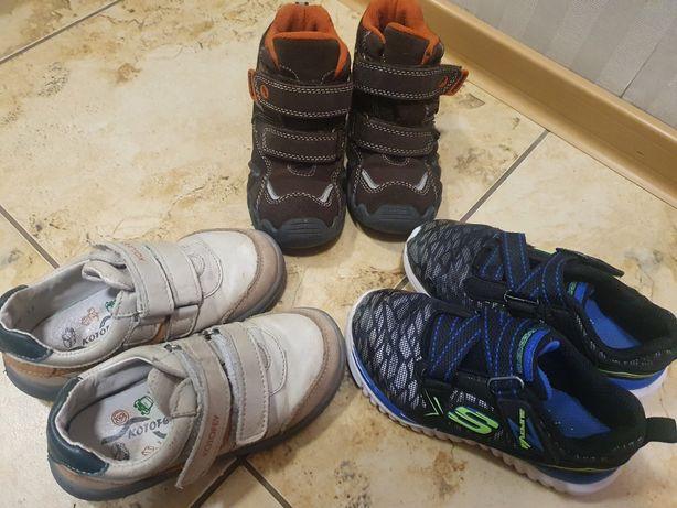 Демисезонные ботинки Primigi 25, Ботинки Котофей 27, Кроссовки 25