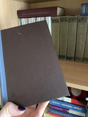Бэкон сочинение в 2 томах